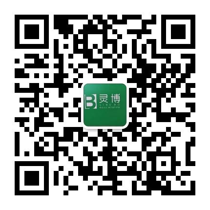 长沙灵博环保科技有限公司